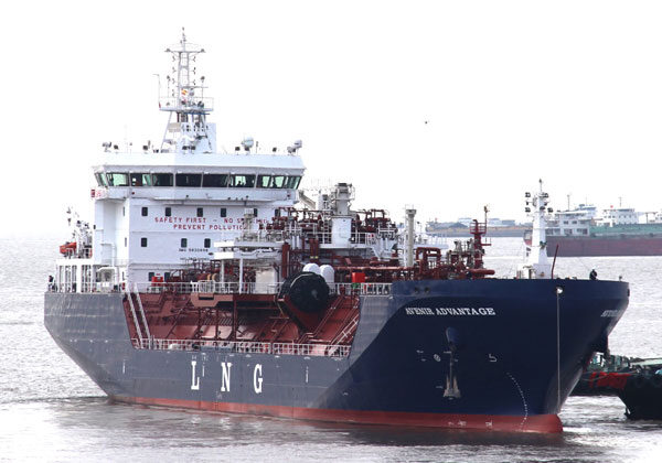 Avenir LNG Limited Takes Delivery of Avenir Advantage