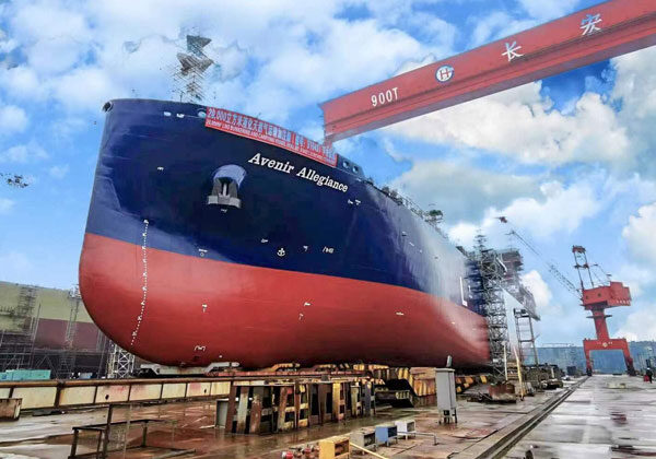 Avenir LNG Limited announces the launch of the Avenir Allegiance.