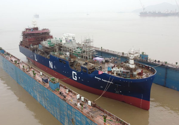 Avenir LNG Limited Announces the Launching of Third Vessel: The Avenir Aspiration