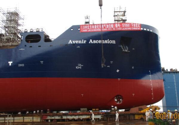 Avenir LNG Limited announces launch of Avenir Ascension