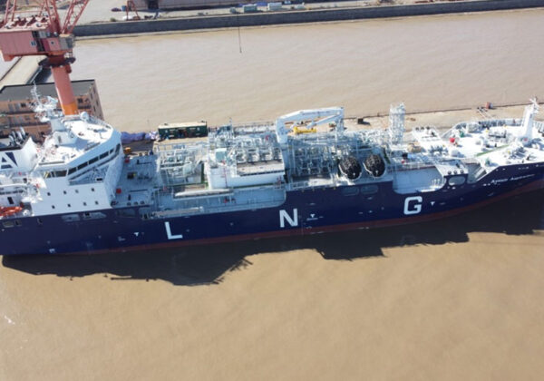 Avenir LNG Limited announces the delivery of The Avenir Aspiration
